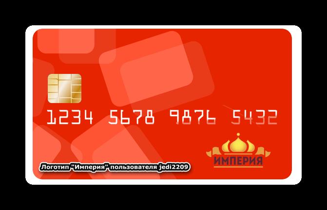 Национальная платежная карта НСПК выбираем логотип