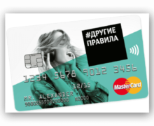 Банковская карта Теле2.