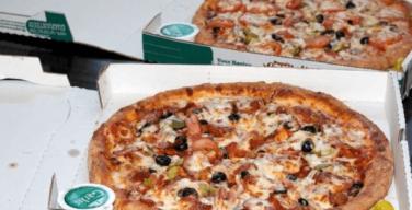 Инвестиции в пиццу — 22 мая День биткоин пиццы.