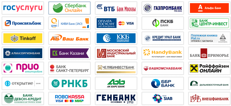 Список банков для платежeй по налогам