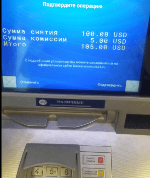 карты с большим лимитом на снятие наличных максимальный кредит по паспорту