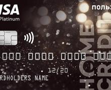 Полный обзор (FAQ) дебетовой карты «Польза» банка Хоум Кредит.
