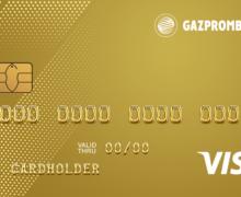 Полный обзор новой кредитной карты от Газпромбанка — «Удобная карта» (грейс до 180 дней)!
